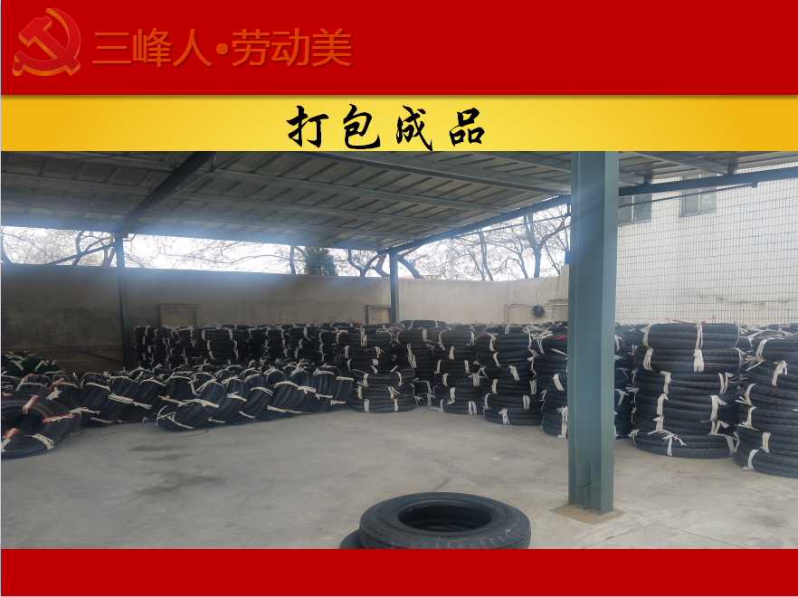 Packaging tyre